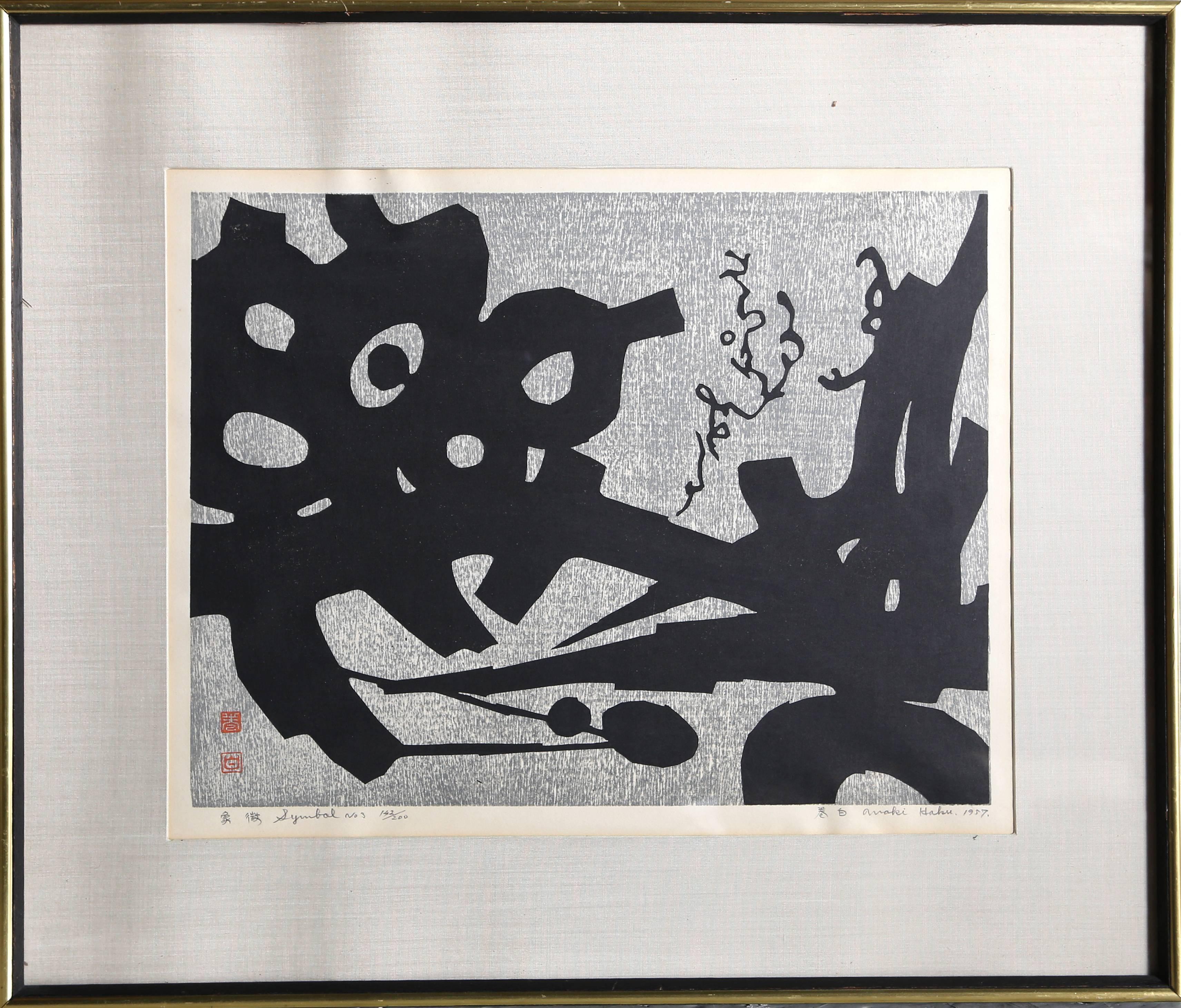 Symbol No. 2, 1957, Signed Woodcut by Haku Maki
