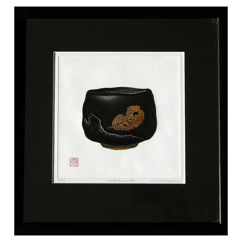 Haku Maki Set of Four-Color Woodblock Prints, Japanese Tea Bowls