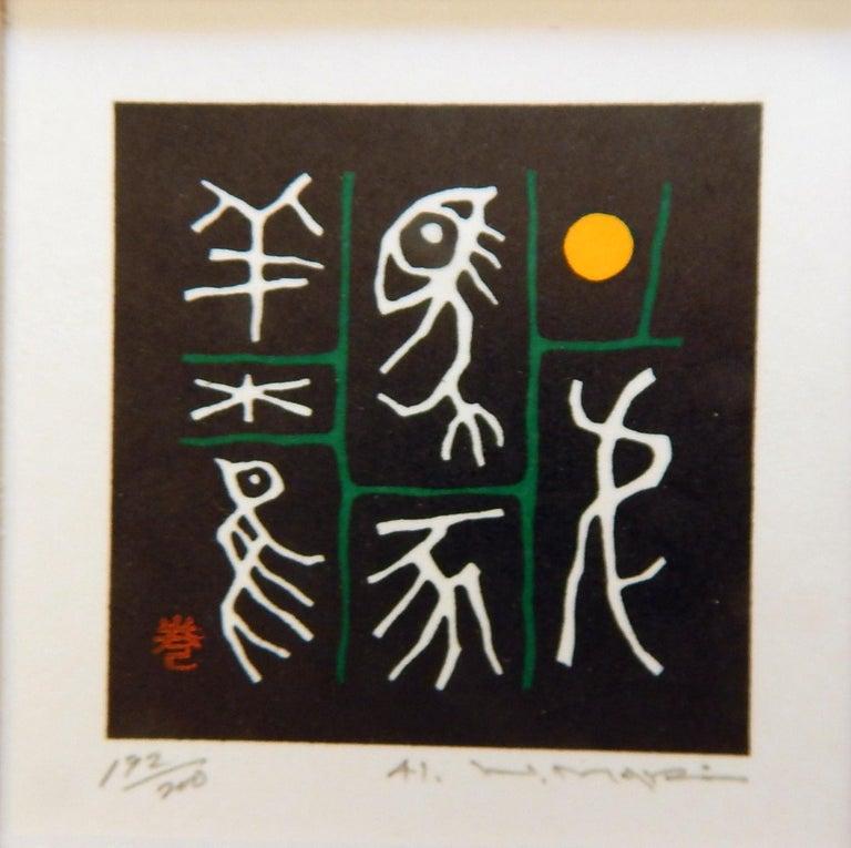 Haku Maki Set of Twelve Miniature Color Woodblock Prints in Cloth Case For Sale 10