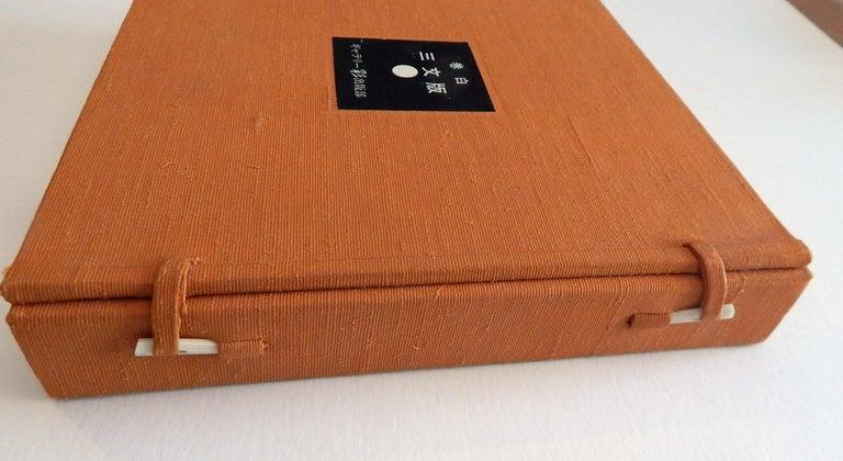 Haku Maki Set of Twelve Miniature Color Woodblock Prints in Cloth Case For Sale 1