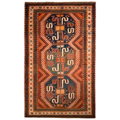 Hand Knotted Antique Kasai Rug Red Orange and Beige Geometric Tribal Pattern