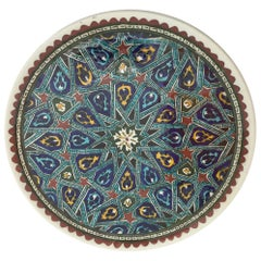 Hand Painted Ceramic Decorative Plate with Islamic Koranic Calligraphy