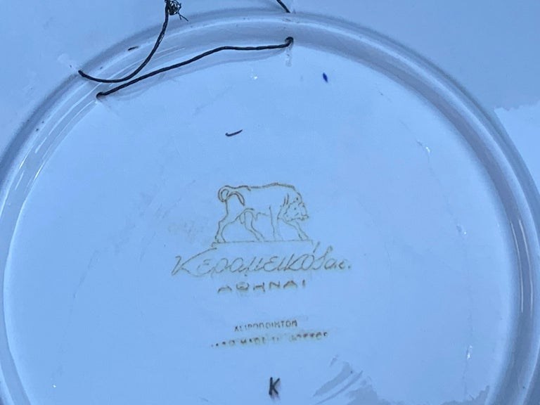 Hand Painted Ceramic Greek Plate In Good Condition For Sale In San Diego, CA