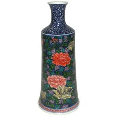 Hand-Painted Decorative Porcelain Vase by Genki Toshihiko
