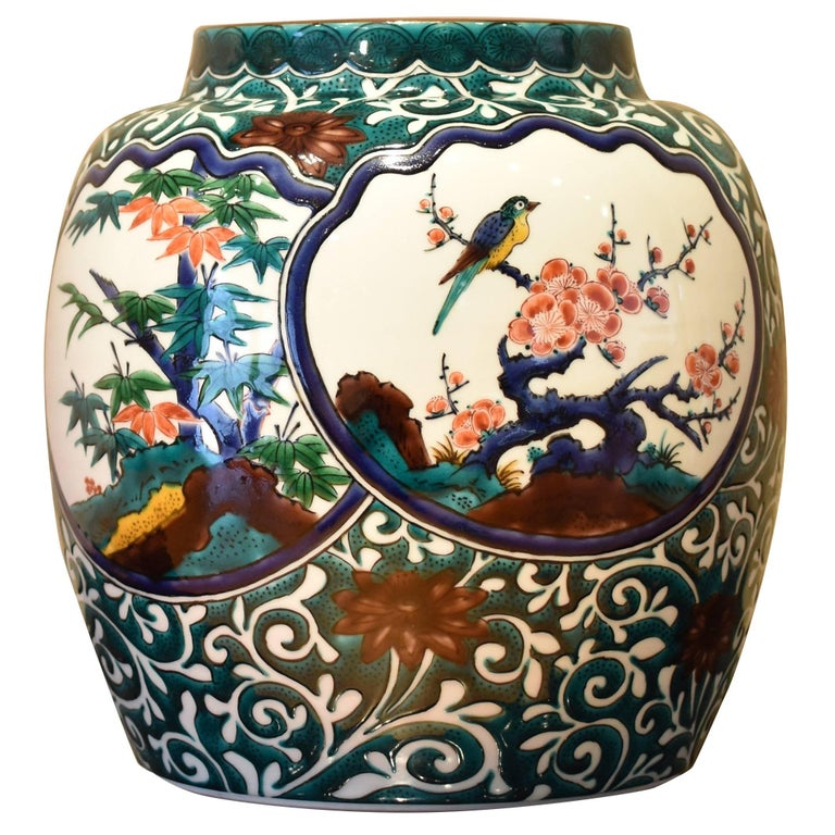 Hand-Painted Decorative Porcelain Vase by Japanese Kutani Master Artist