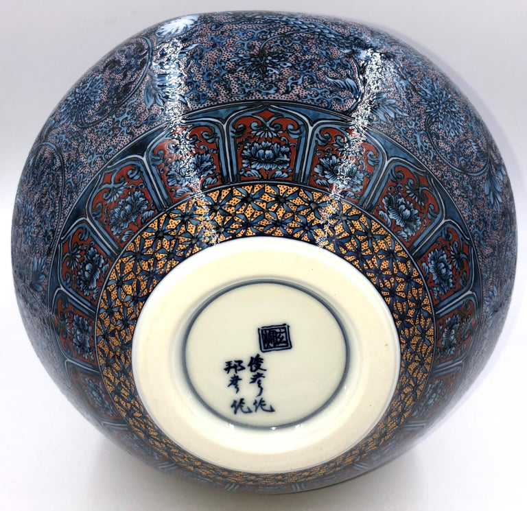 Hand Painted Japanese Blue Porcelain Vase by Master Artist Duo For Sale 4