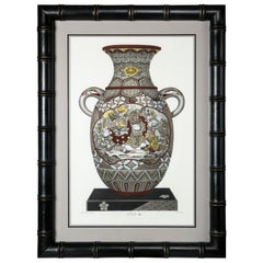"Hand Painted Japanese ""KAGA"" Vase Print in Wooden Bambù Frame 'Number 2'"