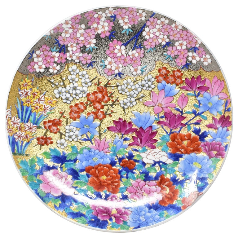 """Hand Painted Japanese Porcelain """"Spring in Full Bloom"""" Charger by Master Artist For Sale"""