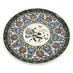 Hand Painted Polychrome TurkishCeramic Decorative Plate with Islamic Calligraphy