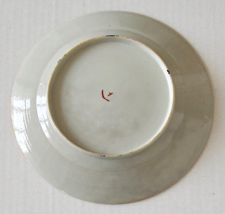 Japanese Hand Painted Transparent Porcelain Dishes, Japan, 1920 For Sale