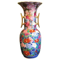 Hand Painted Red Blue Gold Large Porcelain Vase by Japanese Master Artist