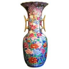 Hand Painted Red Blue Japanese Large Porcelain Vase by Master Artist