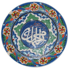 Hand Painted Turkish Ceramic Decorative Plate with Arabic Writing