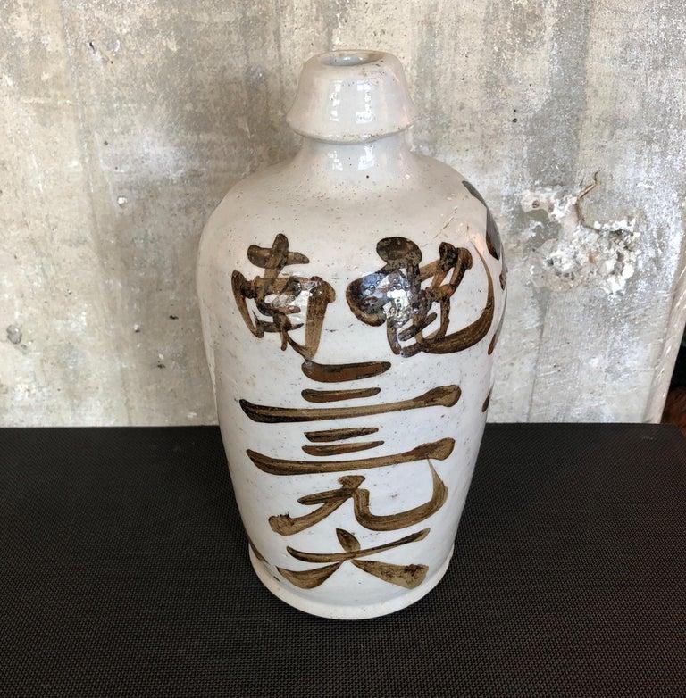 Hand Painted Vintage Japanese Sake Bottle For Sale 5