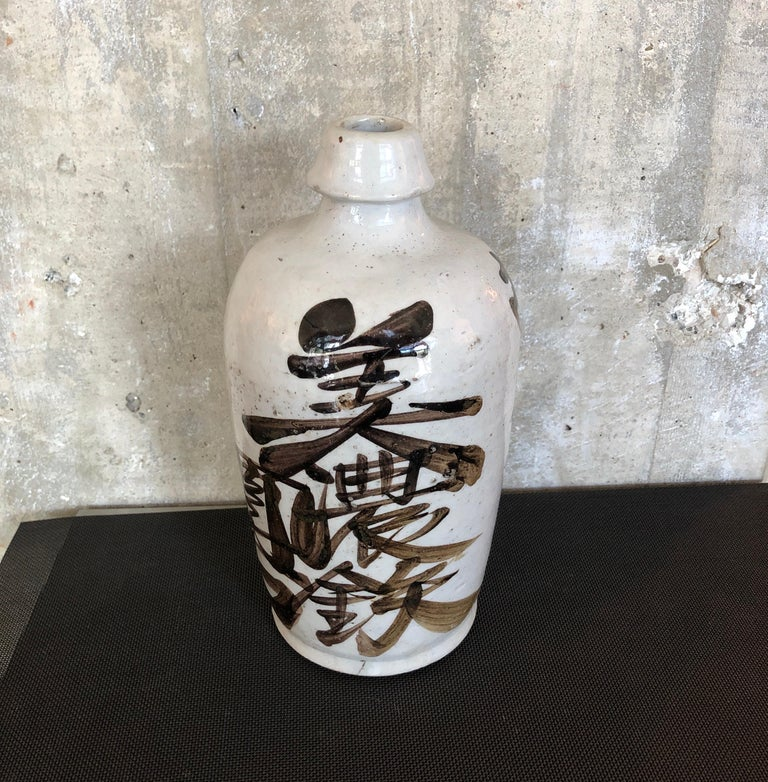 Hand Painted Vintage Japanese Sake Bottle For Sale 6