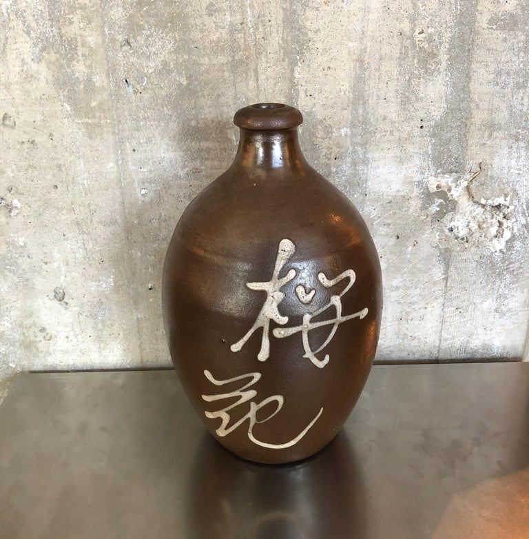 Hand Painted Vintage Japanese Sake Bottle For Sale 6