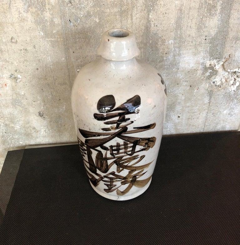 Hand Painted Vintage Japanese Sake Bottle For Sale 7