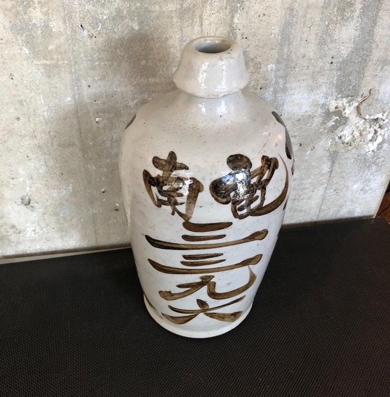 Hand Painted Vintage Japanese Sake Bottle For Sale 8