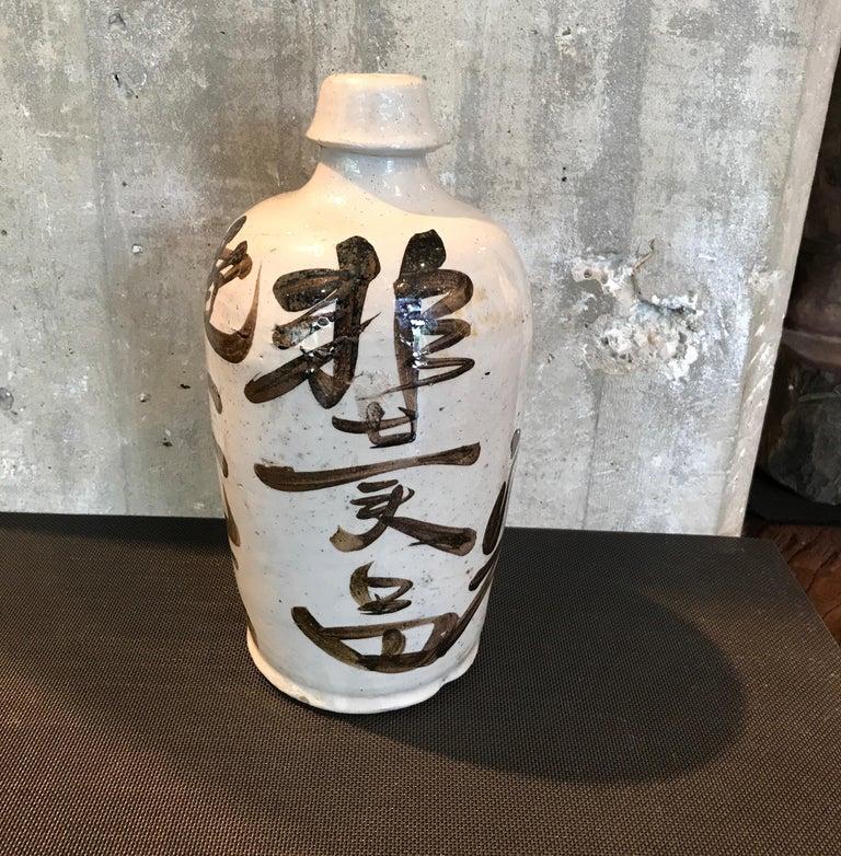 Hand Painted Vintage Japanese Sake Bottle For Sale 9