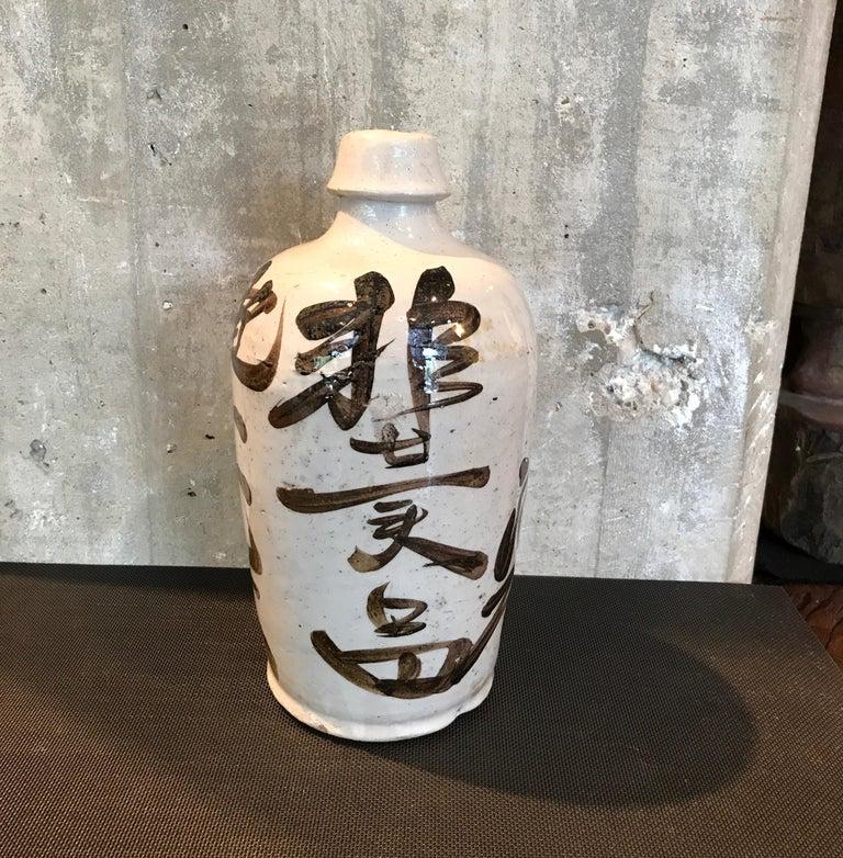 Hand Painted Vintage Japanese Sake Bottle For Sale 10