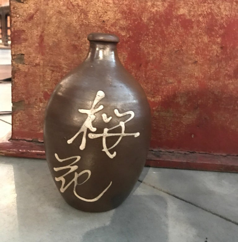 Hand Painted Vintage Japanese Sake Bottle In Good Condition For Sale In New York, NY