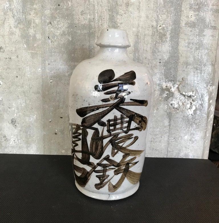 20th Century Hand Painted Vintage Japanese Sake Bottle For Sale