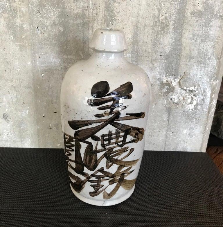 Ceramic Hand Painted Vintage Japanese Sake Bottle For Sale