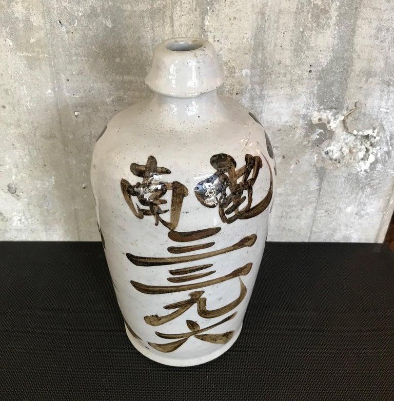 Hand Painted Vintage Japanese Sake Bottle For Sale 1