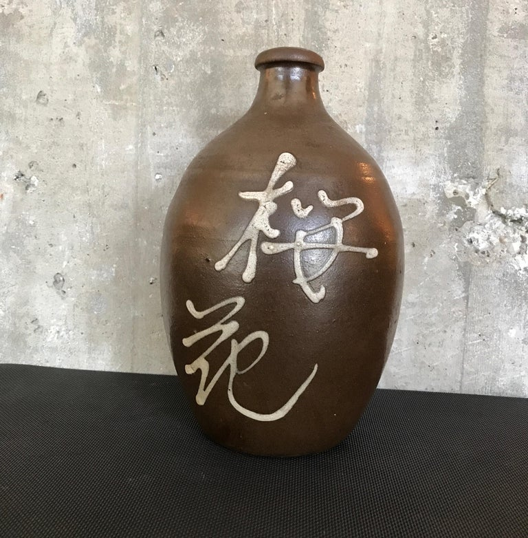 Hand Painted Vintage Japanese Sake Bottle For Sale 2