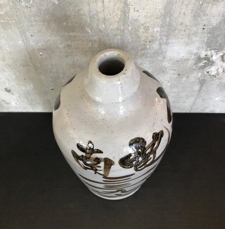 Hand Painted Vintage Japanese Sake Bottle For Sale 2