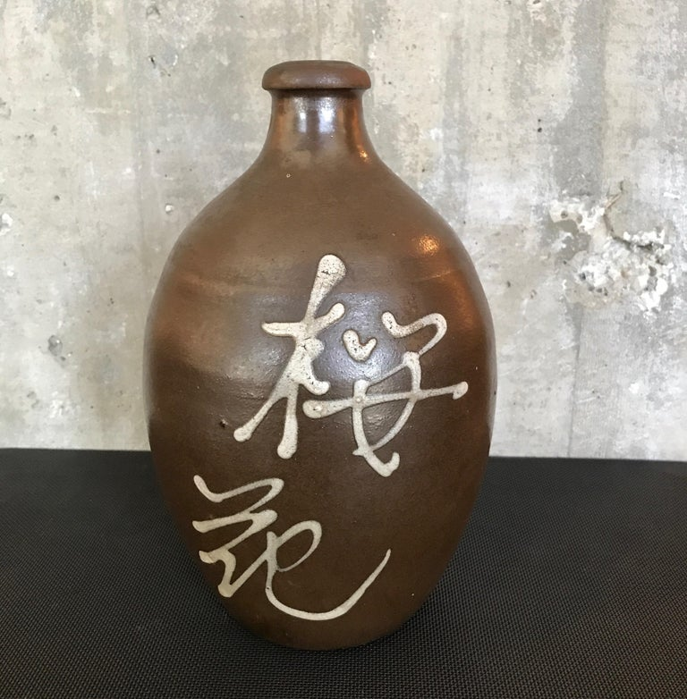 Hand Painted Vintage Japanese Sake Bottle For Sale 3
