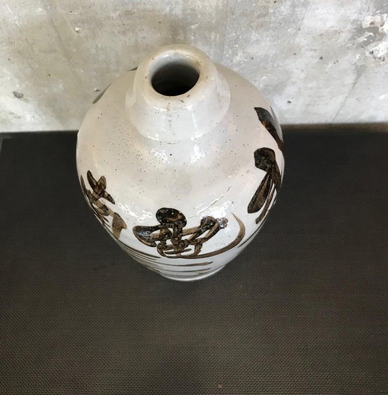 Hand Painted Vintage Japanese Sake Bottle For Sale 4