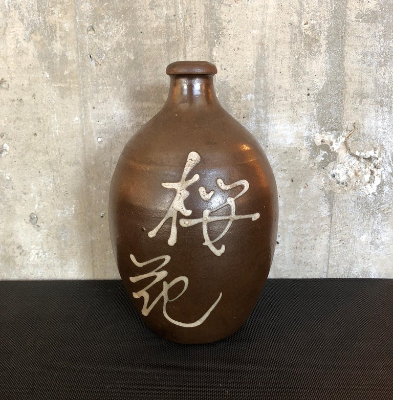 Hand Painted Vintage Japanese Sake Bottle For Sale 4
