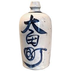 Hand Painted Vintage Japanese Sake Bottle