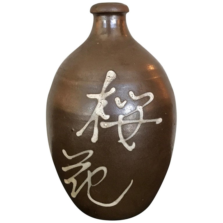 Hand Painted Vintage Japanese Sake Bottle For Sale