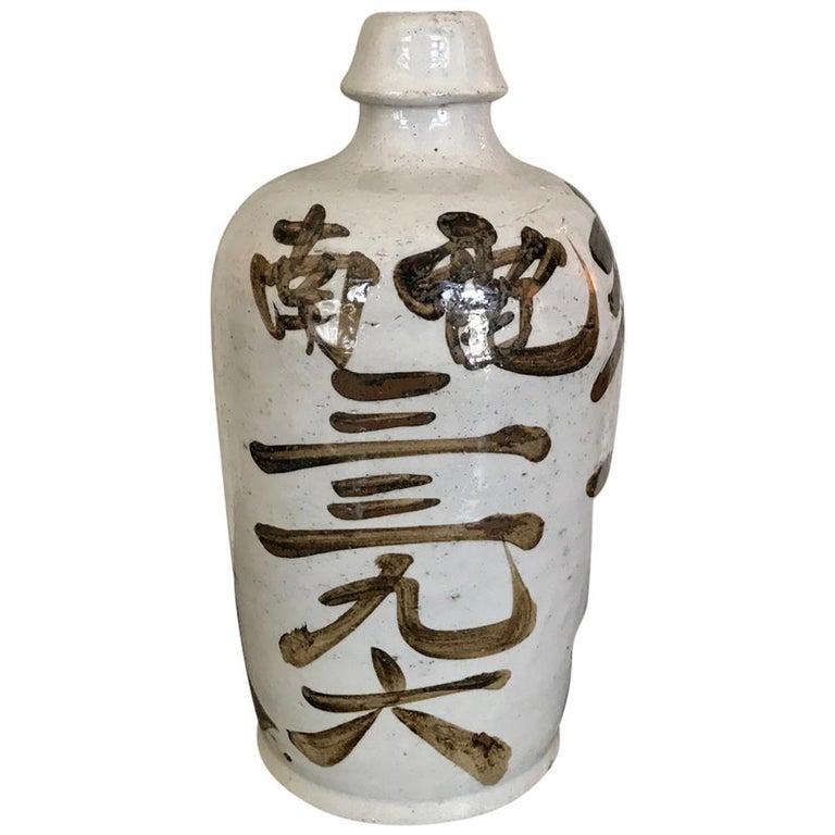 Hand Painted Vintage Japanese Sake Bottle For Sale