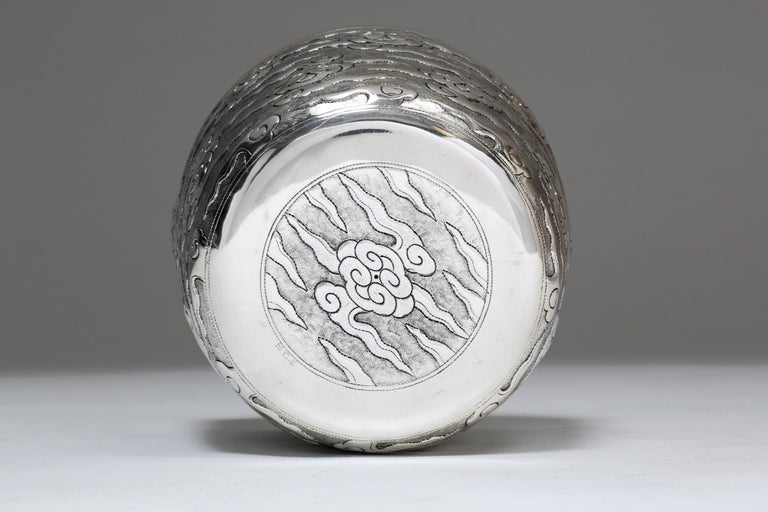 Hong Kong Hand-Worked Solid Silver Ceremonial Bowl, Ruyi Cloud Motif, Centrepiece For Sale