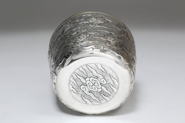 Hand-Crafted Hand-Worked Solid Silver Ceremonial Bowl, Ruyi Cloud Motif, Centrepiece For Sale