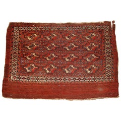 Handmade Antique Turkmen Yomud Rug, 1880s, 1B320