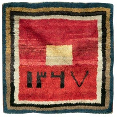 Handmade Persian Nomadic Square Shag Rug in Red