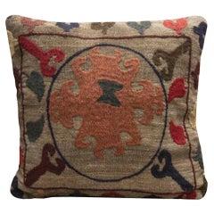 Handmade Suzani Uzbek Tribal Cushion Cover Brown Wool Scatter Pillow