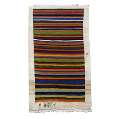 Handmade Vintage Gabbeh Style Rug, 1980s, 1Q0108