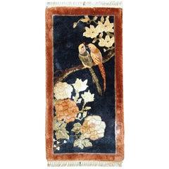Handmade Vintage Silk Chinese Mat Rug, 1980s