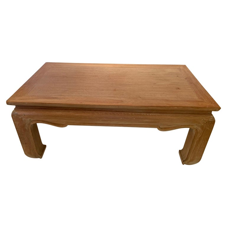 Handsome Cerused Wood Asian Style Cocktail Table For Sale