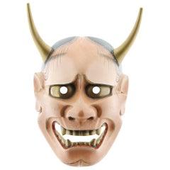 Hannya Noh Mask, Demon, Japanese Theatre, 20th Century, Woodcraft, Handmade