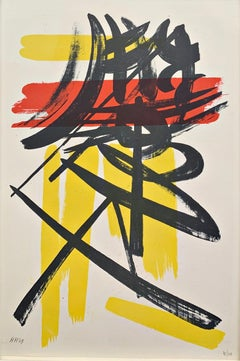 "Abstract Color Lithograph ""L06"" by Hans Hartung, hand signed and limited, French"