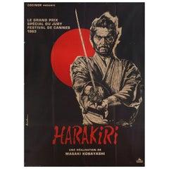 Harakiri 1962 French Grande Film Poster