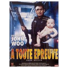 """Hard Boiled"" 1992 French Grande Film Poster"