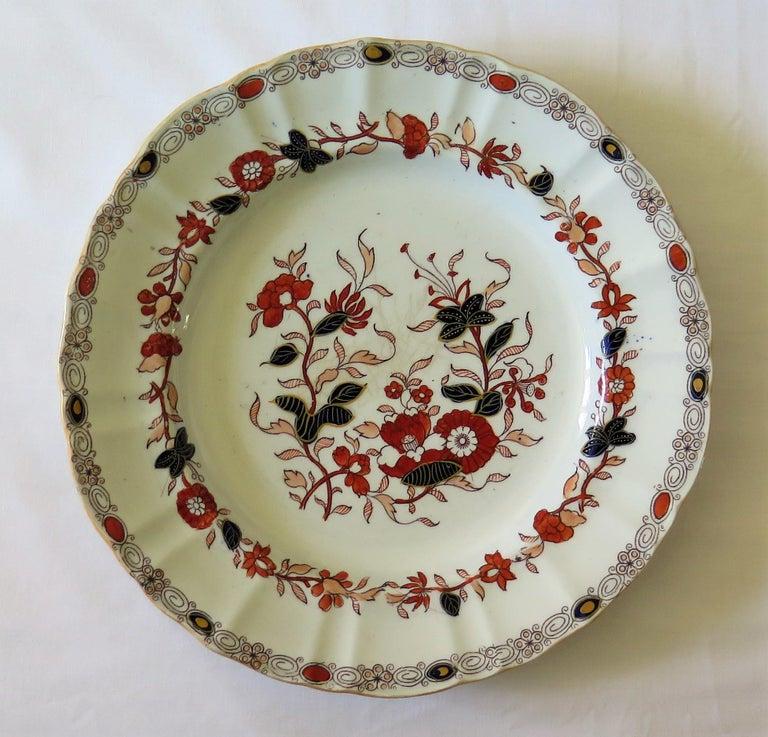 19th C. Harlequin Set of SIX Mason's Ironstone Large Dinner Plates, Circa 1840 3