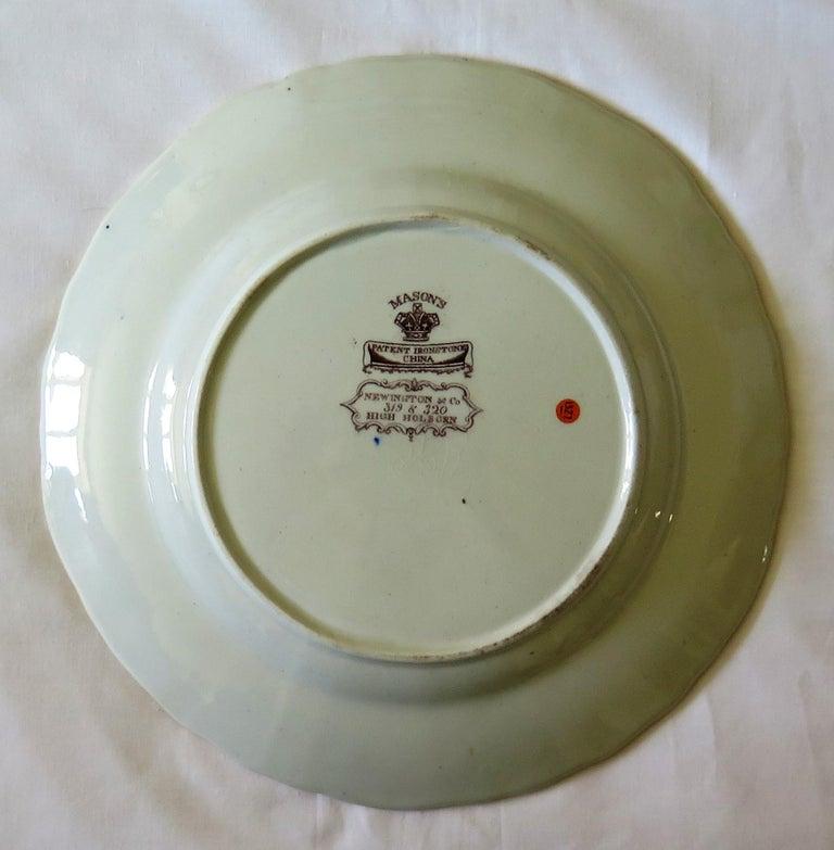 19th C. Harlequin Set of SIX Mason's Ironstone Large Dinner Plates, Circa 1840 4